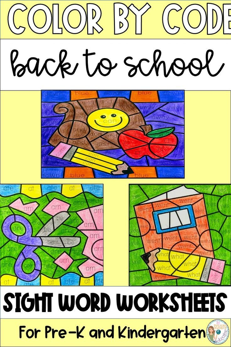 Back To School Color By Sight Words For Pre-k And Kindergarten