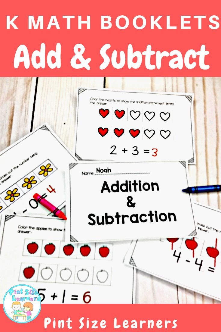 Addition And Subtraction Journals For Kindergarten