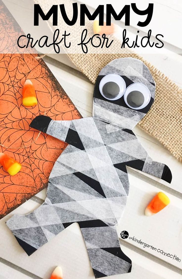 Easy And Cute Mummy Craft For Halloween   The Kindergarten