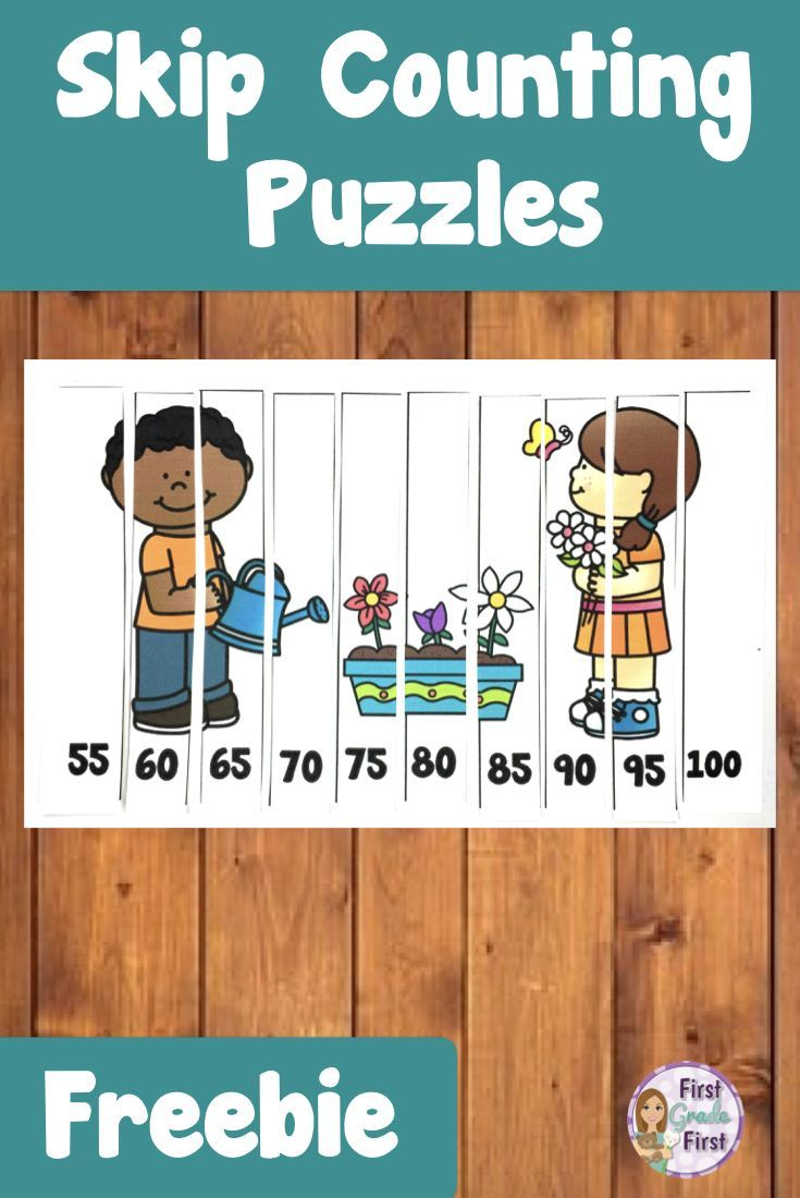 Skip Counting Puzzles | Kindergarten | Skip Counting, Fun