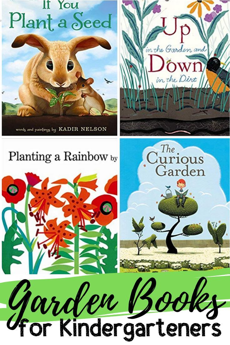 15 Books About Gardens For Kindergarteners | Gardening With