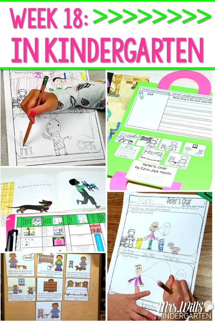 Peter's Chair Lesson Plans With Free File | Kindergartenklub