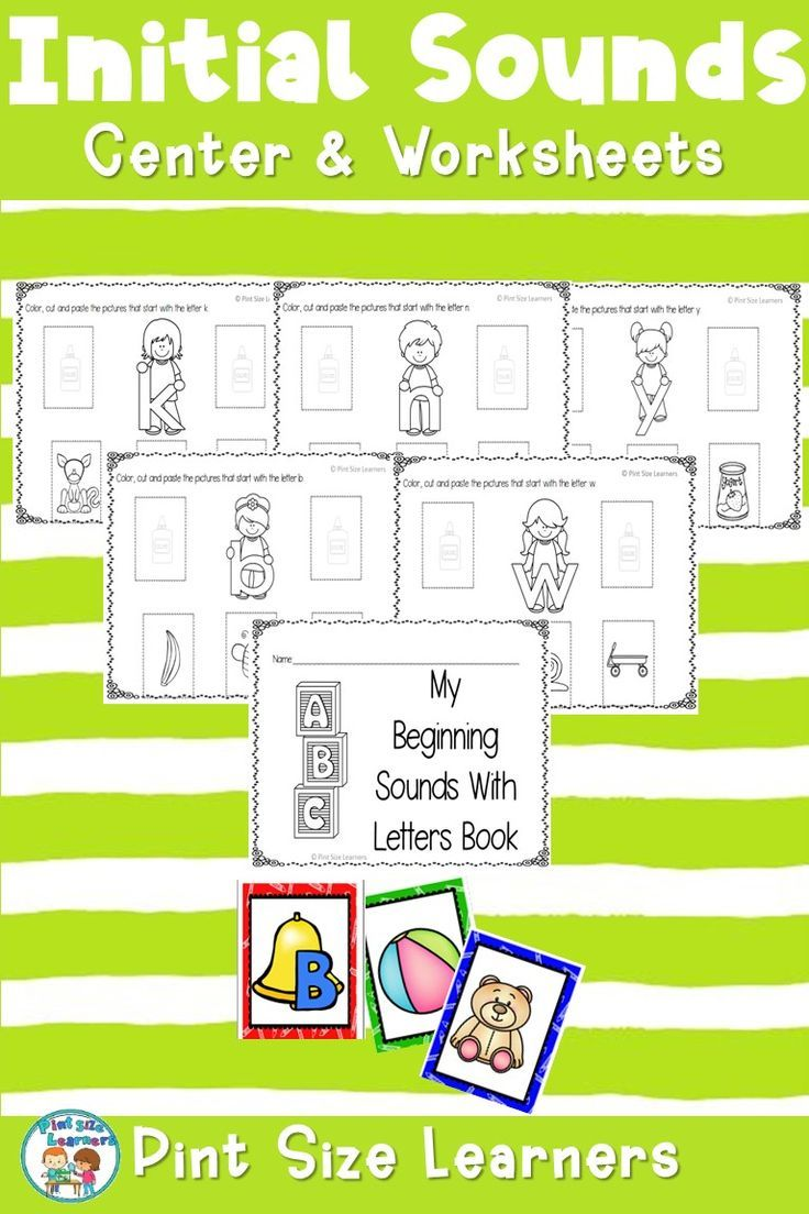 Initial Sounds And Letters Activities | All Kindergarten