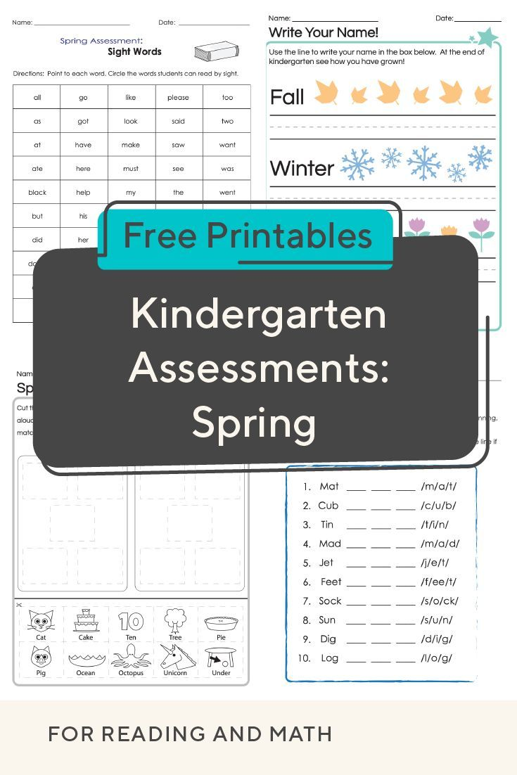 Evaluate Student Skills With These #kindergarten #worksheets For
