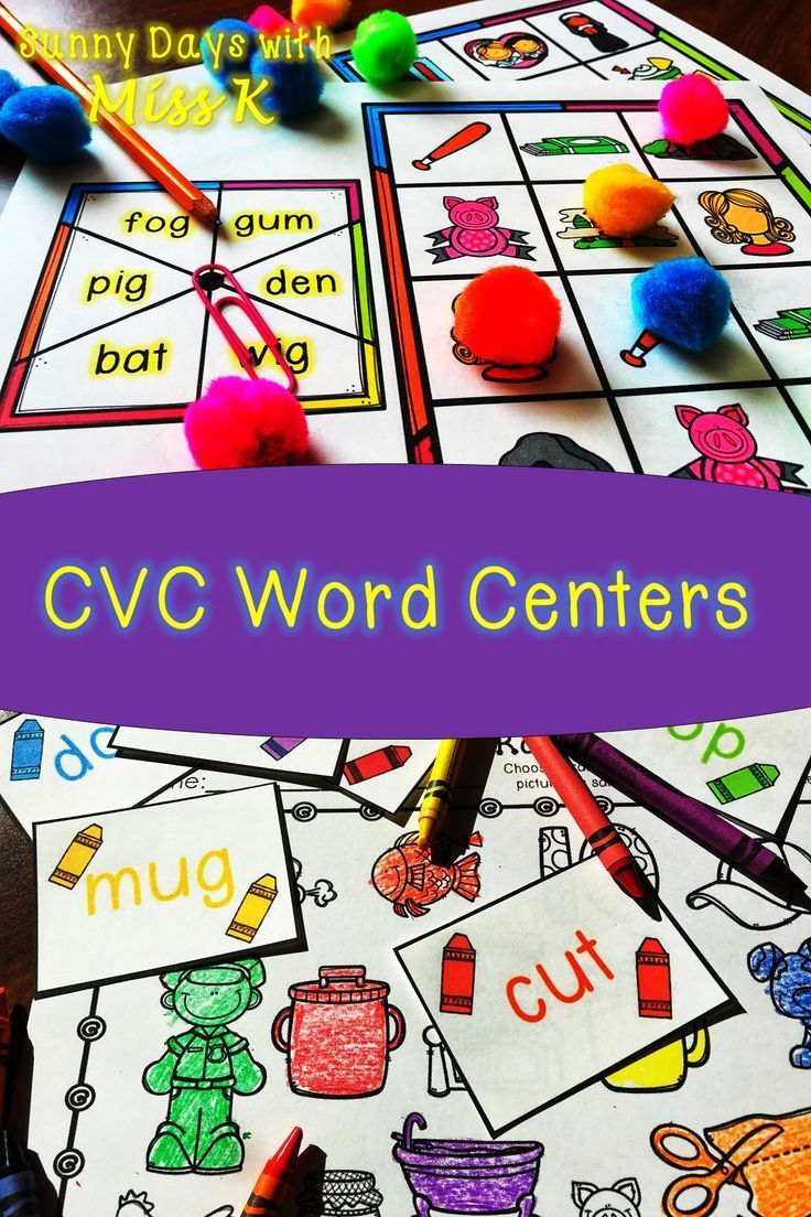 Cvc Word Center Bundle - 8 Cvc Word Activities | Kindergarten Ideas