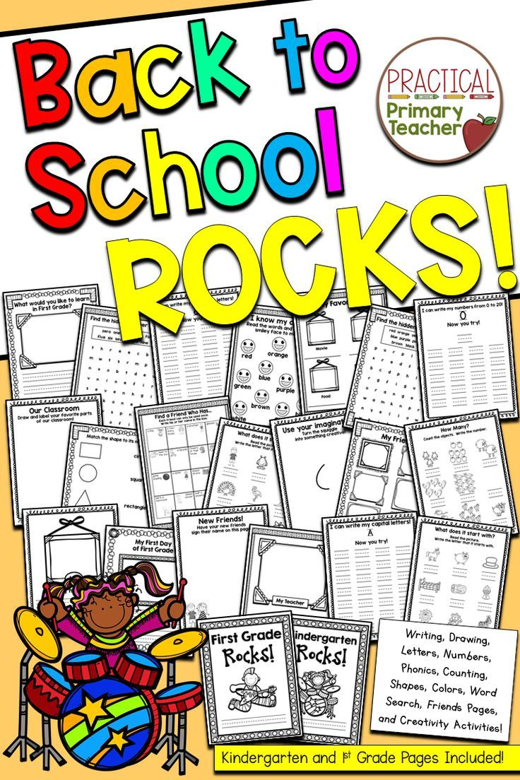 Back To School Booklet | Kindergarten Teachers | Back To School
