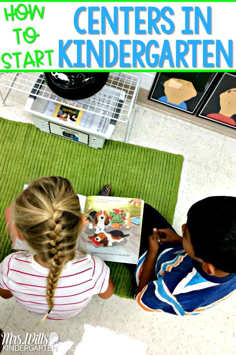 Start Centers In Kindergarten With These Sanity-saving Tips