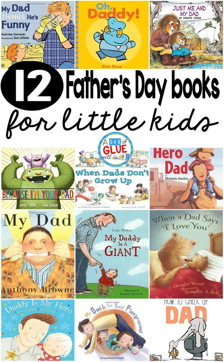 12 Father's Day Books For Little Kids | Kindergarten