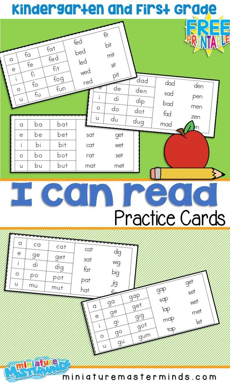 I Can Read Practice Cards For Kindergarten And First Grade