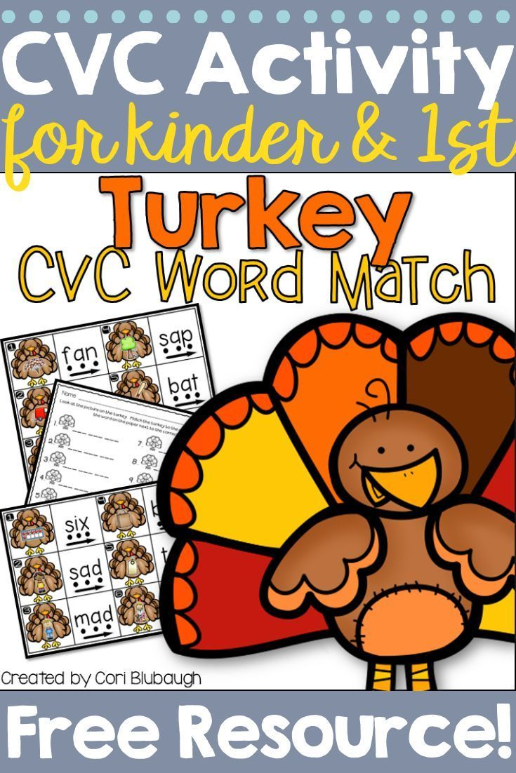 Cvc Turkey Word Match-up | Phonics | Kindergarten Writing