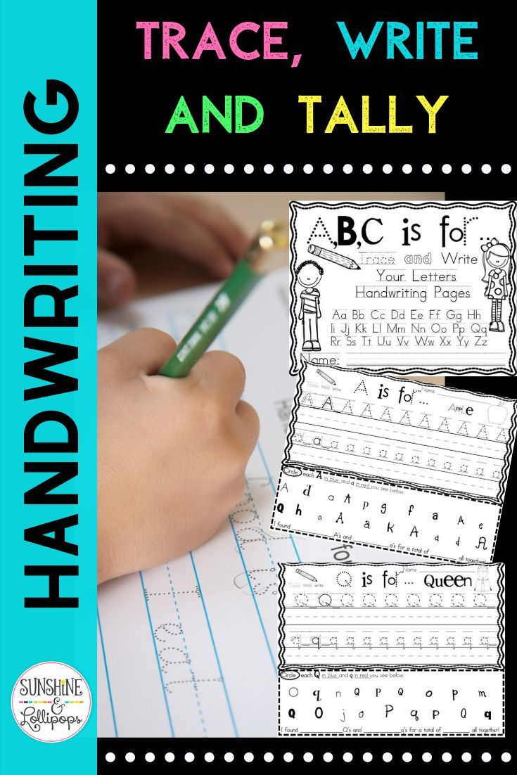 Handwriting Practice For Kindergarten And First Grade Trace