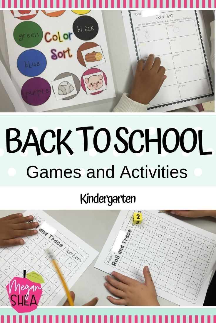 Back To School Centers And Games For Kindergarten | Teaching