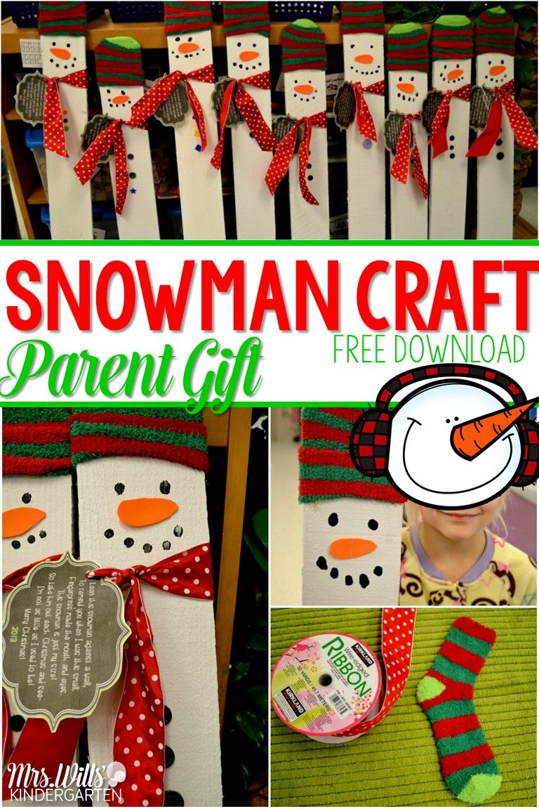 My Favorite Kindergarten Christmas Craft (free Download