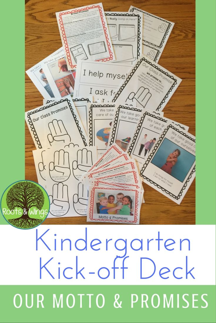 First Days In Kindergarten - Back To School Deck - Motto And