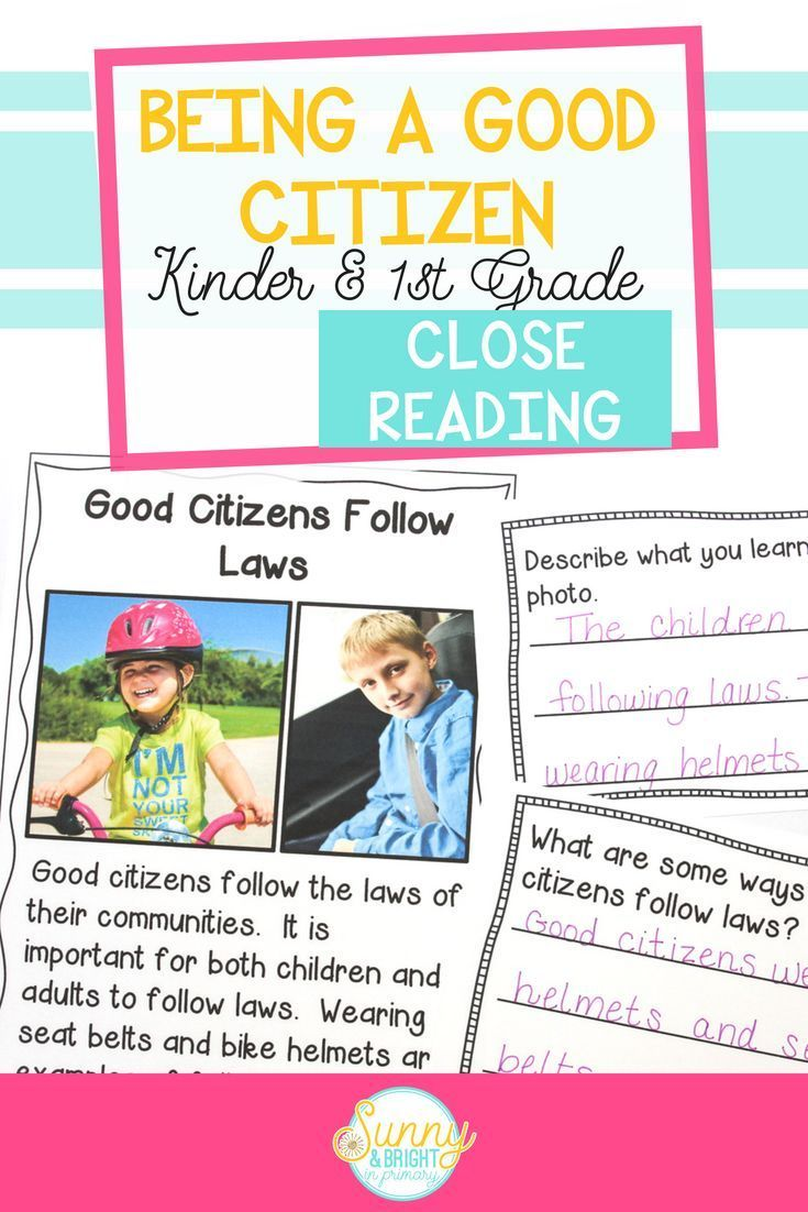 How To Be A Good Citizen - A Kindergarten & First Grade