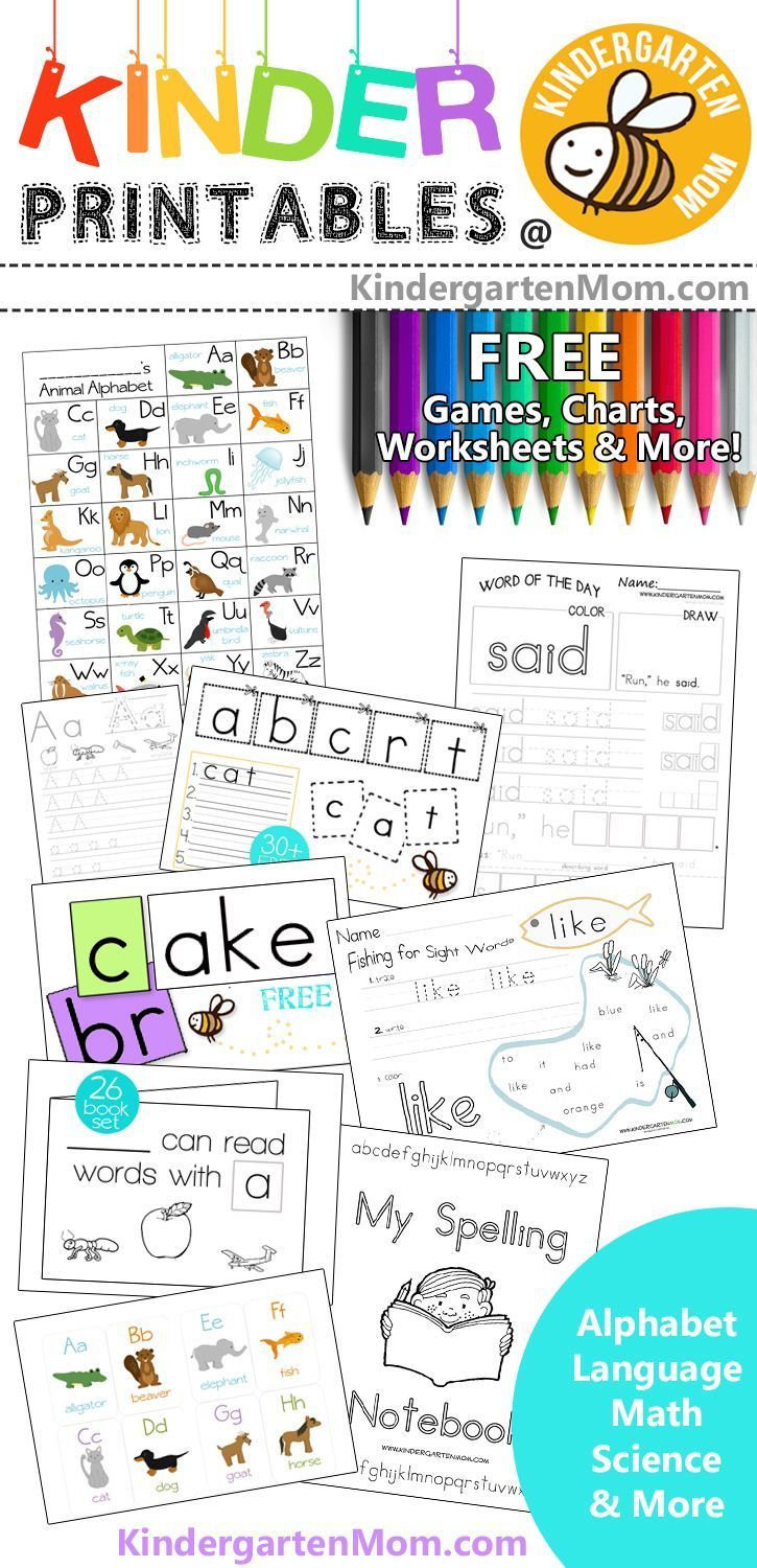 Free Kindergarten Printables Language, Math, Science, And More