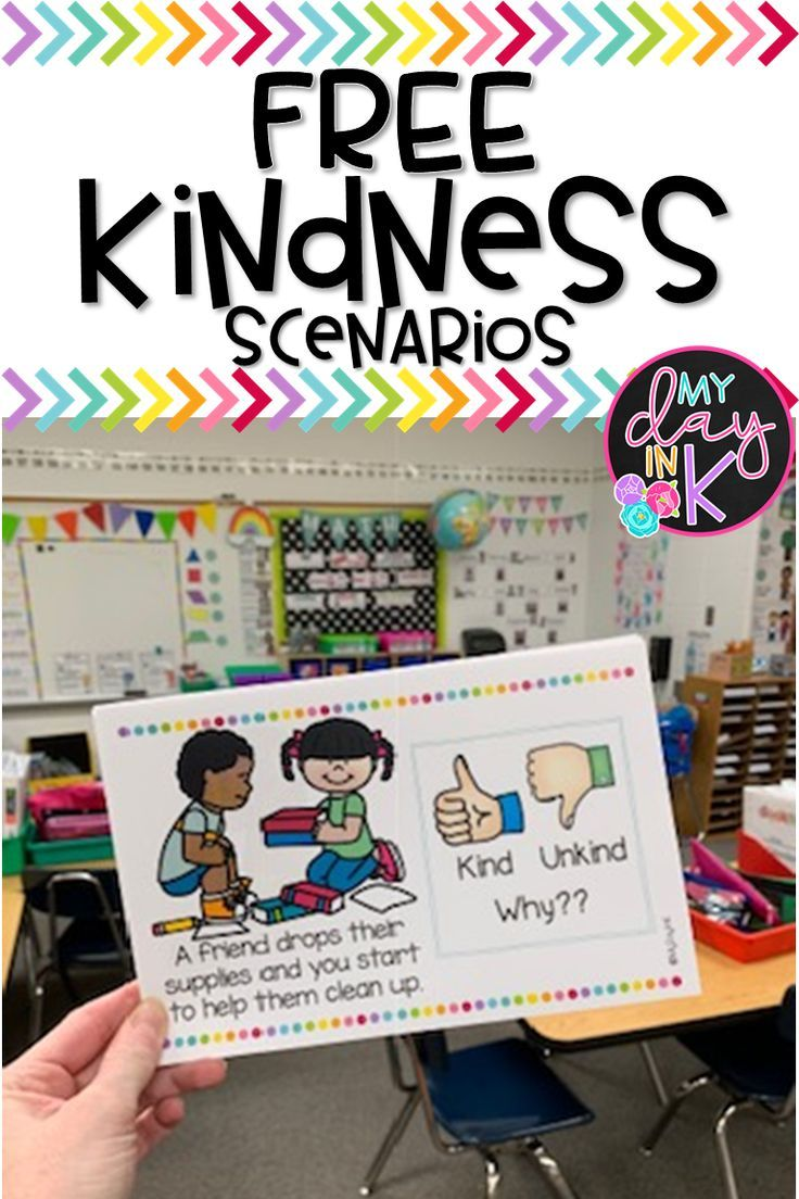 Kindness Scenarios Freebie | Empathy | Kindergarten Behavior