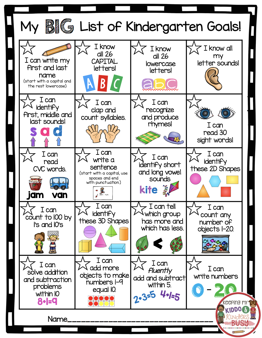 Kindergarten Goal Chart - Freebie | Teaching | Kindergarten
