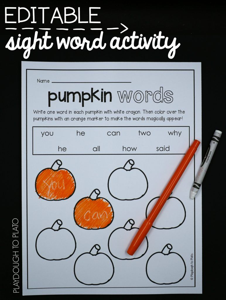 Pumpkin Activity Packet | Kindergarten Activities | Sight