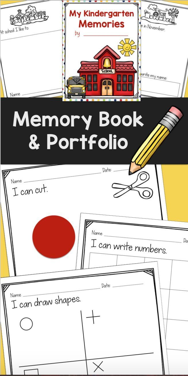 Memory Book And Portfolio (preschool, Kindergarten, 1st