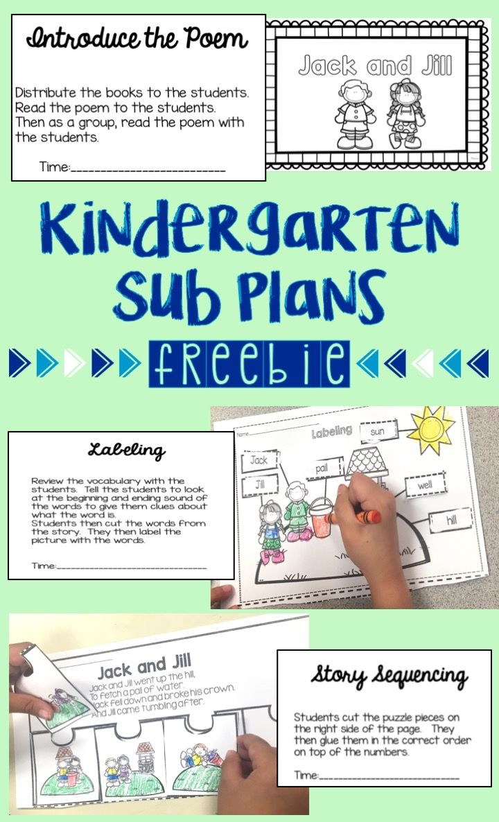 Free Kindergarten Emergency Sub Plans Directions And