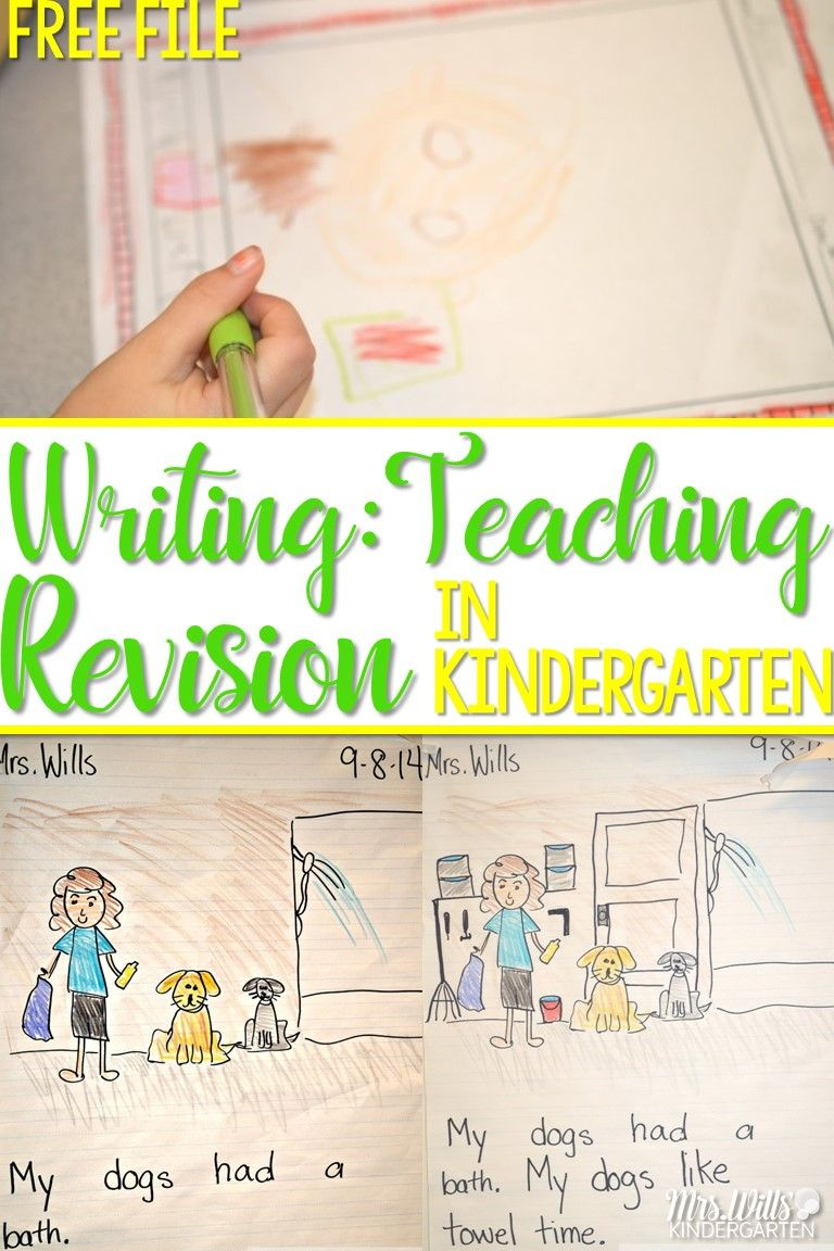 Teaching Revision In Kindergarten Writing! You Got It