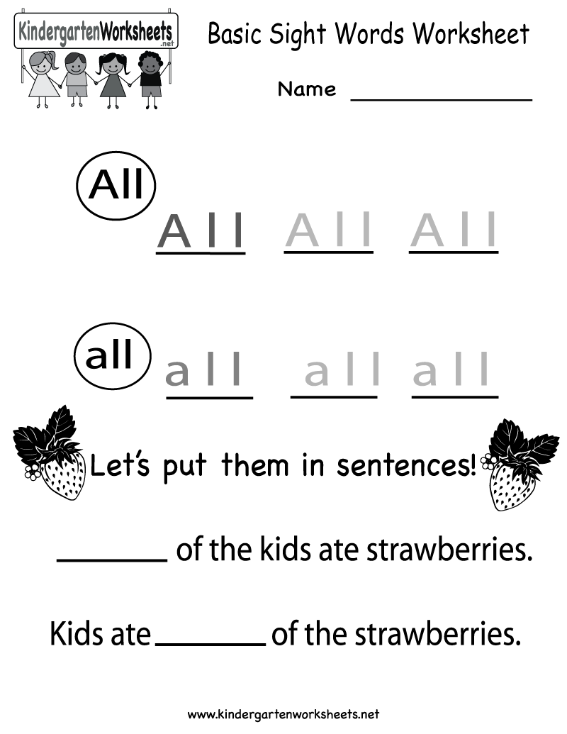Kindergarten Basic Sight Words Worksheet Printable