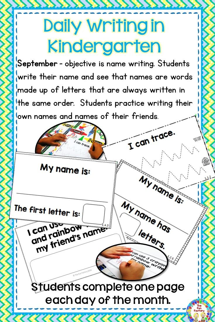 Kindergarten Writing ~ September | Old Pint Size Learners